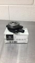 Magnetic Sensor - Mercedes-Benz (272-051-01-77)