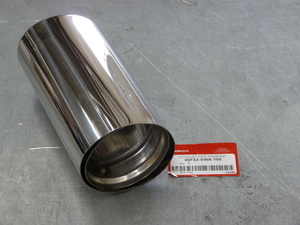 Exhaust Tip - Honda (08F53-SWA-100)
