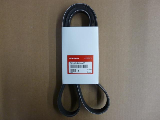 Genuine Honda 56992-RN0-A01 Power Steering Pump Belt
