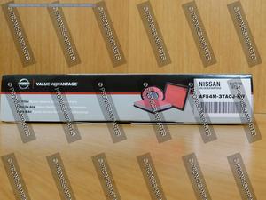 Air Cleaner Element - Nissan (AF54M-3TA0PNW)