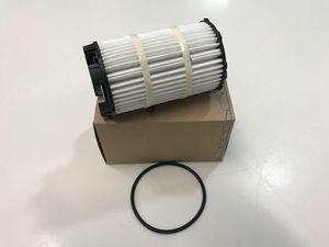 Oil Filter - Audi (079-198-405-E)