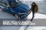 Snow Chain System - 225/50R17 & 225/55R16 - BMW (36-11-2-296-312)