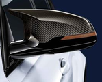 F87 M2C, F8x M3 & M4 M Performance Carbon Fiber Mirror Covers - Left - BMW (51-14-2-348-099)