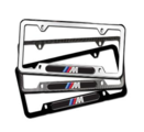 M Logo License Plate Frames