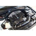 Dinan Carbon Fiber Intake - F3x 335i, 435i - DINAN (D760-0038)