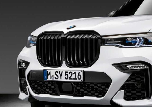 Genuine BMW G07 X7 30dX 40iX 50iX SAV Screening Left 51127933473