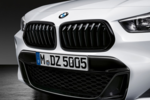 Grille Front Right 511311 - BMW (51-13-8-080-622)