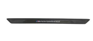 F22/23 2 Series, F87 M2/M2C M Performance Carbon Door Sill Trim - BMW (51-47-2-457-829)