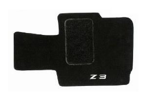 Genuine Bmw 82 11 1 470 158 E36 Z3 Roadster Embroidered Carpet