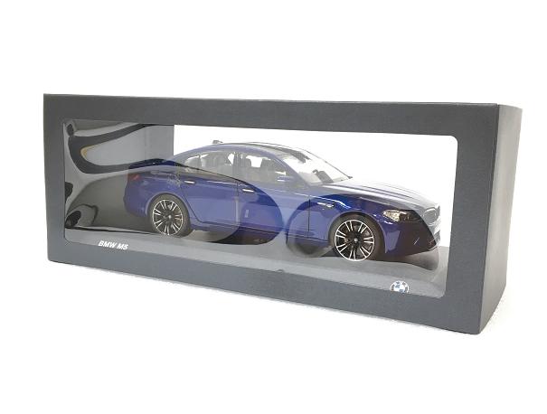 F90 M5 Miniature, Marina Blue - 1:18 Scale - BMW (80-43-2-454-783)