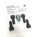 Wheel Locks Set - Enhanced Set - BMW (36-13-2-453-961)