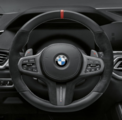 G30, G32, G11/12, G14/15, G05, G06, G07 M Performance Steering Wheel - BMW (32-30-2-448-757)