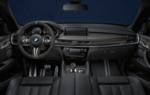 F15 X5, F85 X5M M Performance Carbon Fiber Interior Trim Kit