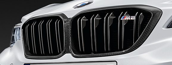 F87 M2 Competition M Performance Carbon Fiber Kidney Grill Set - BMW (51-71-2-453-944)