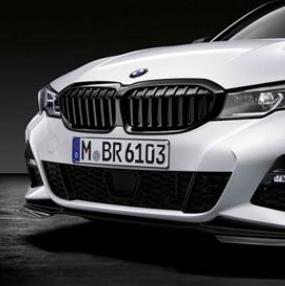 COPRISELLA TUCANO URBANO 326N2 COOL FRESH PER MOTO BMW R 850 GS ABS