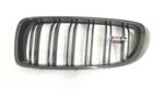 F82/F83 M4 M Performance Carbon Fiber Kidney Grille - Left - BMW (51-71-2-456-325)