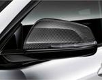 F39 X2 M Performance Carbon Fiber Mirror Cover - Left