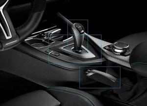 F87 M2 M Performance Carbon Fiber/Alcantara Interior Equipment Kit - DCT Transmission - BMW (51-95-2-411-428)