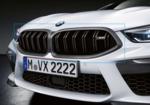 F91/92/93 M8 M Performance Carbon Fiber Grille - without Park Assist - BMW (51-71-2-462-820)