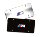 M Logo Marque Plates