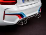 F87 M2/M2C M Performance Carbon Fiber Diffuser - BMW (51-19-2-361-666)