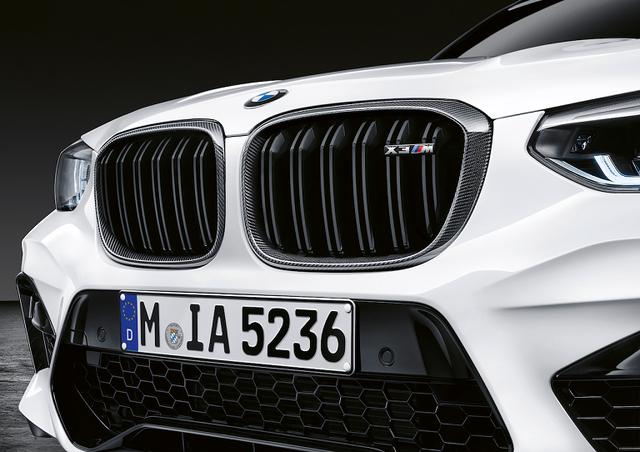 F97 X3M M Performance Carbon Fiber Kidney Grille - Left - BMW (51-71-2-462-817)