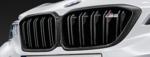 F87 M2 Competition M Performance Carbon Fiber Kidney Grill Set - BMW (51-71-2-453-944)