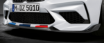F87 M2 Competition M Performance Carbon Fiber Front Spoiler - BMW (51-19-2-449-476)