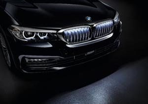 G30 5 Series Iconic Glow Kidney Grilles Set - Chrome - BMW (63-17-2-466-430)