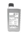 DSG (Direct Shift Gearbox) Oil - SAE 75W