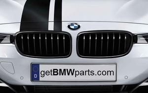 F34 3 Series GT M Performance Black Kidney Grille, Left - BMW (51-71-2-410-147)