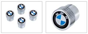 Roundel Logo Valve Stem Caps - BMW (36-11-0-421-544)