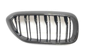 F90 M5 M Performance Carbon Fiber Kidney Grille - Right - BMW (51-71-2-447-092)
