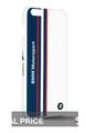 BMW Motorsport Phone Case