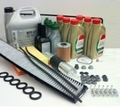 E46 M3 Ultimate Tune Up Kit