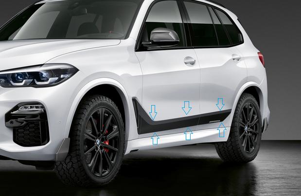 G05 X5 M Performance Fozen Black Lower Door Decal Set - BMW (51-14-2-456-383)