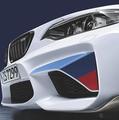 F87 M2 M Performance Carbon Fiber Front Winglets - Right - BMW (51-19-2-361-668)