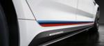 F90 M5 M Performance Carbon Fiber Rocker Panel Cover - Left - BMW (51-19-2-447-015)