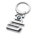BMW Key Ring Pendant - 5 Series