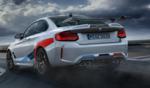 F22 2 Series, F87 M2, F87 M2C, F30 3 Series, F32 4 Series, F80 M3, F82/F83 M4 M Performance Carbon Fiber Wing Spoiler - BMW (51-19-2-409-319)