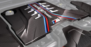 F90 M5, F91/92/93 M8 M Performance Carbon Fiber Engine Cover - BMW (11-14-8-058-667)