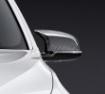 M Performance Carbon Fiber Mirror Cap - Right