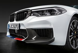 F90 M5 M Performance Carbon Fiber Front Splitter Set - BMW (51-19-2-449-921)
