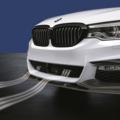 G30 540i/iX M Performance Power & Sound Kit - BMW (11-12-2-444-214)