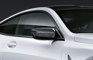 F90 M5/M5 LCI, F91/92/93 M8 M Performance Carbon Fiber Mirror Cover - Right - BMW (51-16-2-446-822)