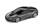 BMW i8 Computer Mouse