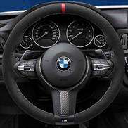 F2x, F3x M Performance Steering Wheel II - BMW (32-30-2-230-188)