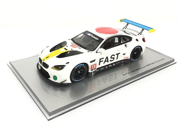 M6 GTLM Art Car, John Baldessari - 1:18 Scale Miniature