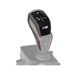 F90 M5, F97 X3M, F98 X4M M Performance Carbon Fiber Gear Selector Cover Set - BMW (61-31-2-455-281)