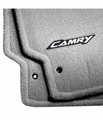 Floor Mats, Carpet, Set Of Four, Gray (FINAL SALE, NO RETURN) - Toyota (PT208-03150-10)